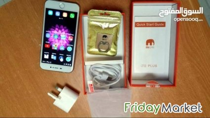 Mione i7s Plus phone 32GB in Kuwait - FridayMarket