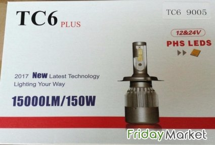 LED HEAD LIGHT Shuwaikh Kuwait
