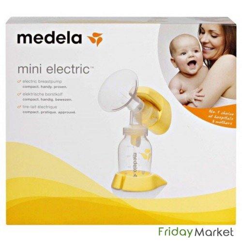 Medela Mini Electric Breast Pump For Sale In Kuwait Fridaymarket