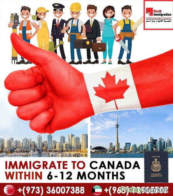 The Only Registered Office For Immigration To Canada In