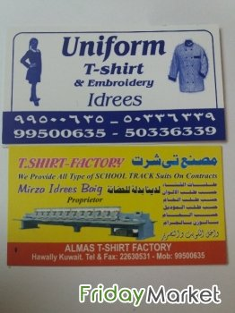 Uniform and embroidery logos and table cloth in Kuwait