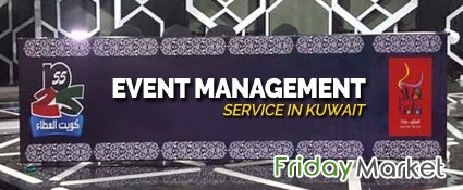 Exhibition Stand Kuwait : Event organizer and exhibition stand suppliers in kuwait fridaymarket