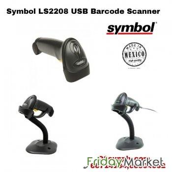 Symbol Ls2208 Usb Barcode Scanner In Kuwait In Kuwait Fridaymarket
