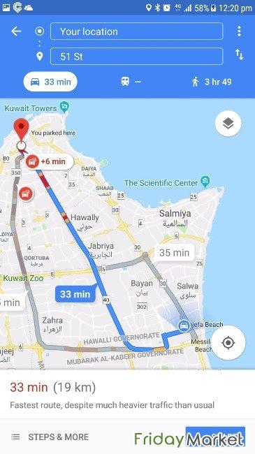 IPhone 6plus 16gb in Kuwait - FridayMarket
