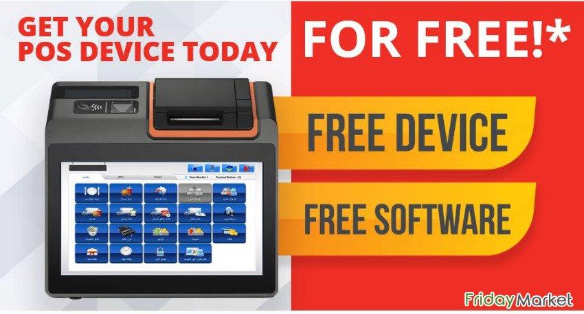 free pos system on ramadan-promotion in Kuwait - FridayMarket
