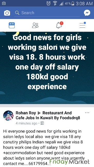 Selon work need good girls in Kuwait - FridayMarket