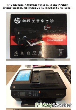 HP wireless printer/scanner/copier/fax for sale! Must sell