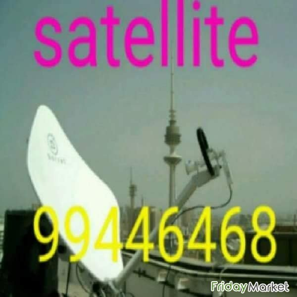 Satellite Dish Technician In Kuwait Al Receiver S Available99446468 Mishref Kuwait