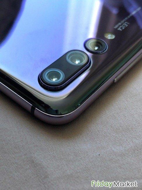 New & Unlocked Huawei P20 Pro Twilight Purple Octa Core in
