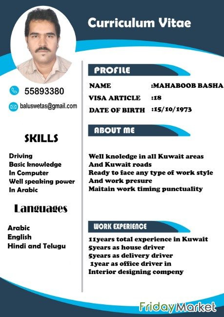 Searching for Driver job in Kuwait - FridayMarket