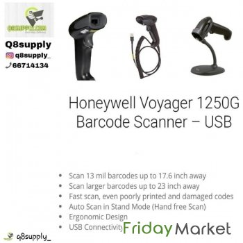 Honeywell Voyager 1250G Barcode Scanner – USB in kuwait for
