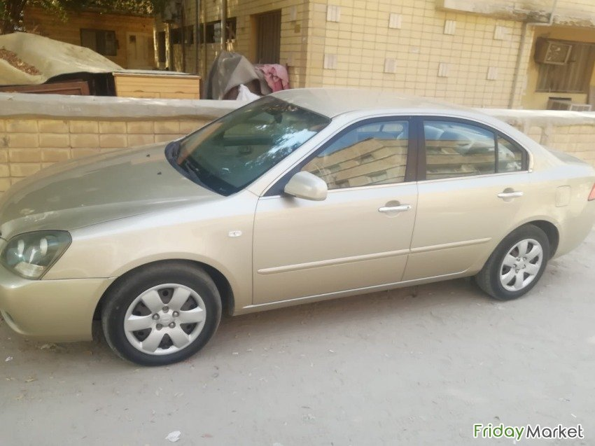 For Sales Car Kia Optima Maidan Hawally Kuwait