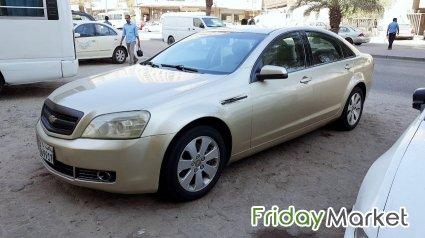 2008 Chevrolet Caprice Ltz V8 Urgent Sale Expat Leaving Soon In