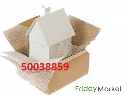 Professional Packers And Movers- Indian Movers-50038859 Abu Halifa Kuwait
