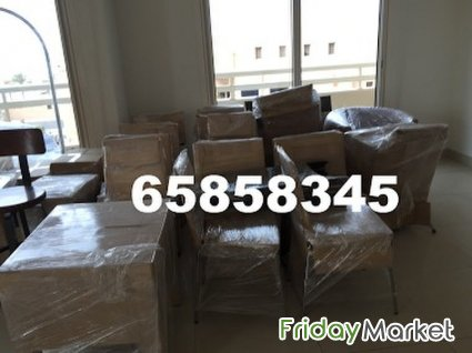 Professional Shifting Services-65858345,movers And Packers Salmiya Kuwait