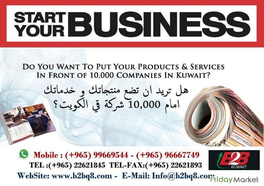 Doing Business In Kuwait with - www b2bq8 com in Kuwait