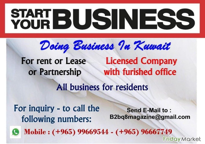 Companies In Kuwait Mail