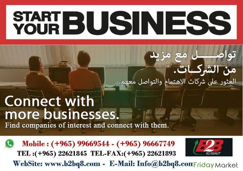 Doing Business In Kuwait with - www b2bq8 com in Kuwait