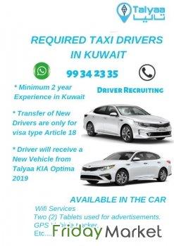 Driver Jobs in Kuwait - FridayMarket