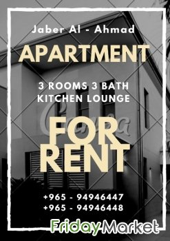 • Apartment For Rent In Jahra Downtown ( For Companies Only ) Jahra Kuwait