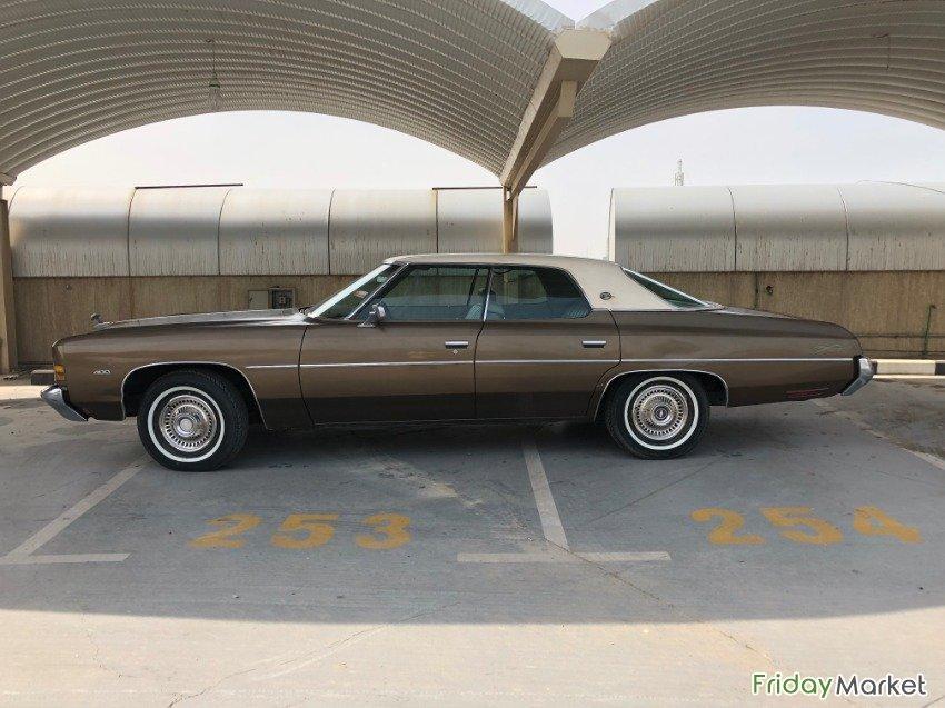 1972 Chevrolet Impala 4 Door Sedan 250 Turbo Thrift