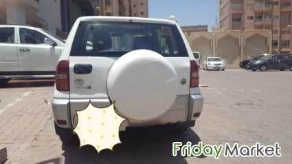 Rav 4 For Sale Maidan Hawally Kuwait