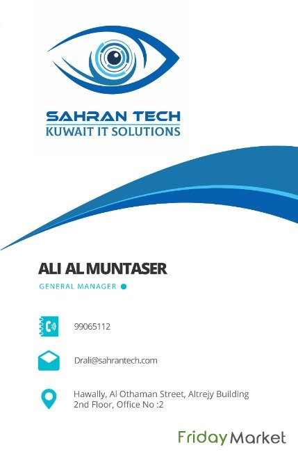 Graphic Design and webdesign Services in Kuwait in Kuwait