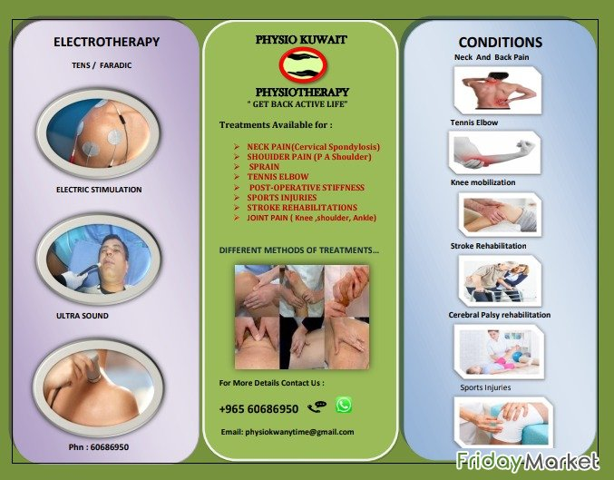 Physiotherapy Available Kuwait City Kuwait