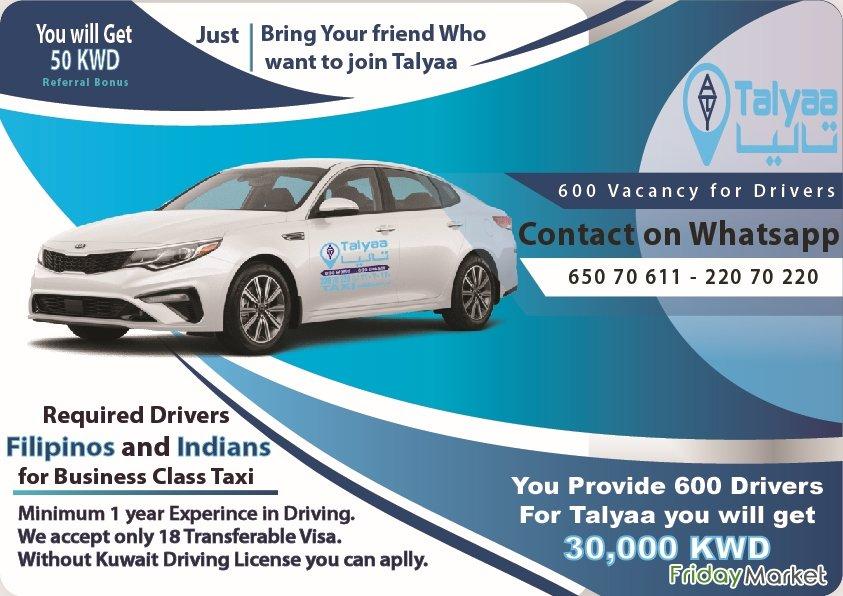 Driver job in Kuwait - FridayMarket