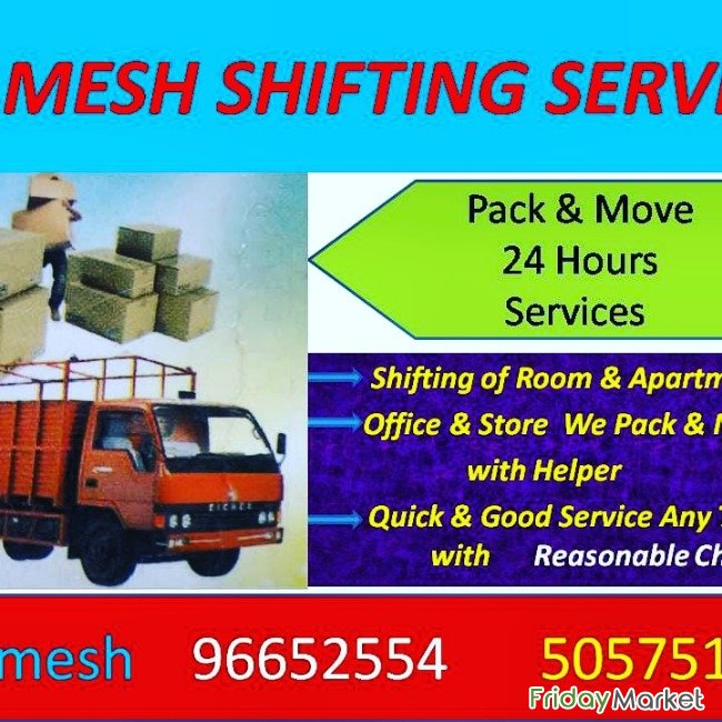 SHIFTING SERVICE HALF LORRY AND PARKING MOVES SERVICE 96652554.babu Abu Halifa Kuwait