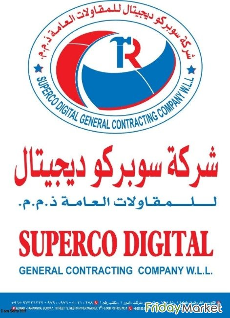 Electrical Maintenance & Repair Services Company in Kuwait
