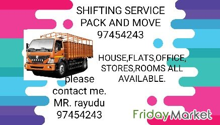 PACKERS AND MOVERS SHIFTING SERVICE 97454243 Salmiya Kuwait