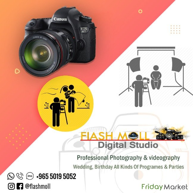 Photography & Videography Hawally Kuwait
