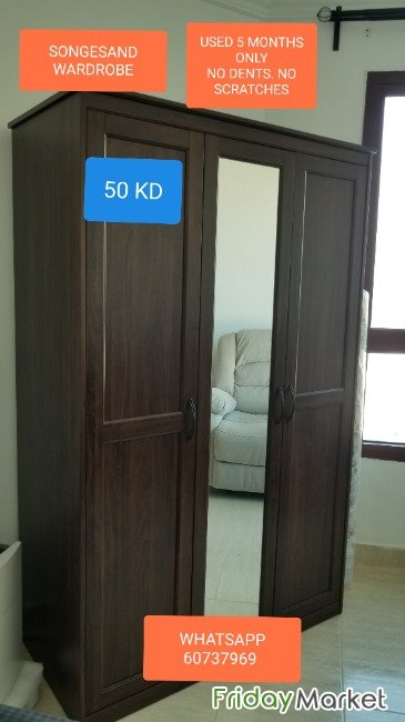 Furniture For Immediate Sale Used 5 Months In Kuwait