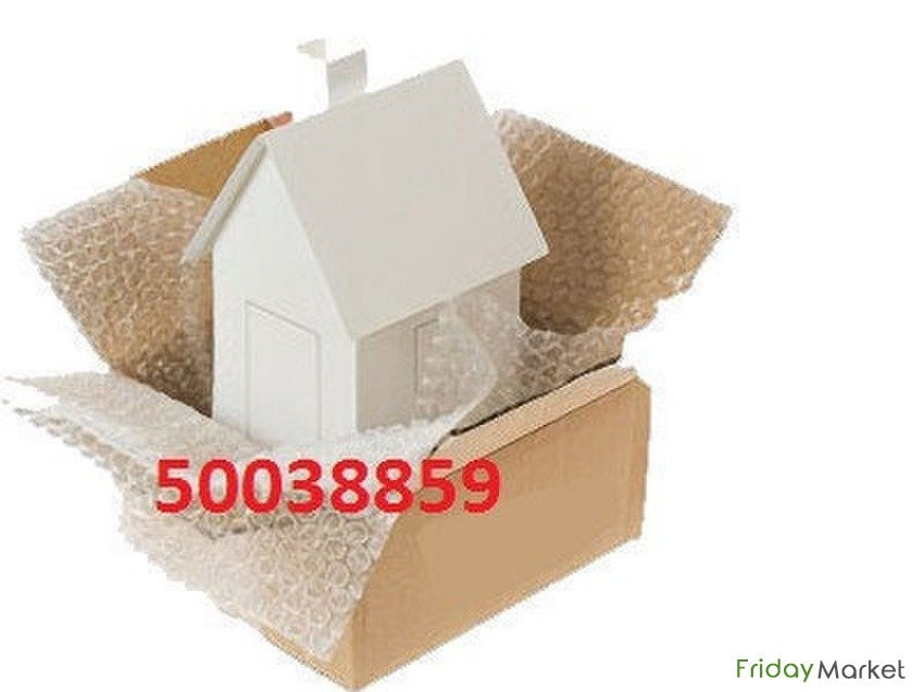 Furniture Moving & Packing In Kuwait( Indian Helpers) 50038859 - Kuwai Salmiya Kuwait
