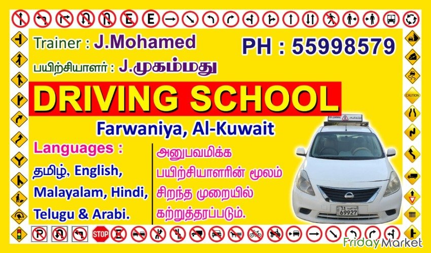 Kuwait India Driving School Salmiya Kuwait