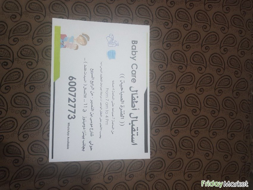 Baby Sitting/baby Care Hawally Kuwait